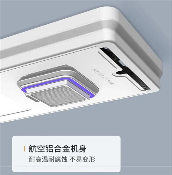 航空级铝合金材料