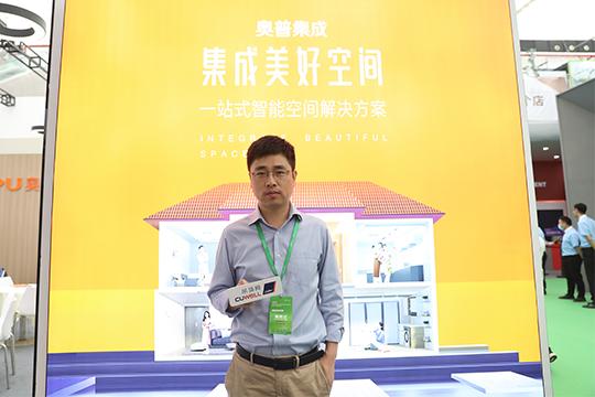【2021嘉兴展】奥普赵威峰:用差异化产品 满足当代消费者的生活需求