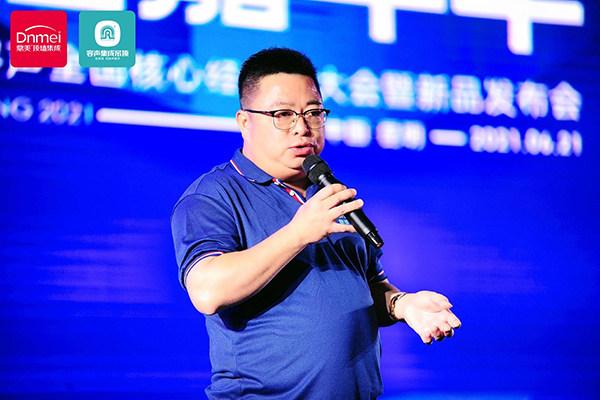 浙江鼎美智装股份有限公司总经理周云敏