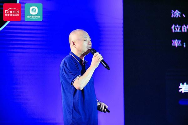 制造中心总经理徐晋洲先生