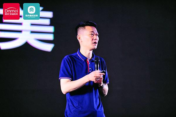 营销中心总经理陈龙先生