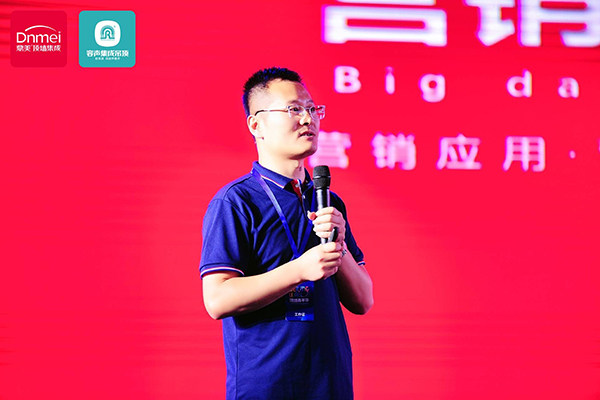 营销中心市场部长陈国光先生