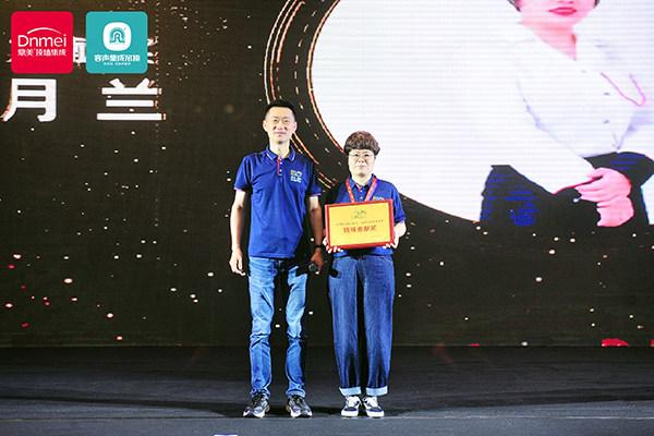 2021年度特殊贡献奖:扬中-朱月兰