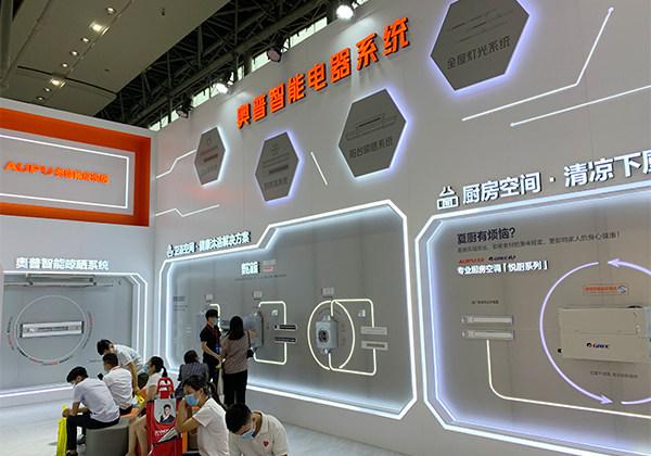 奥普智能电器系统展示