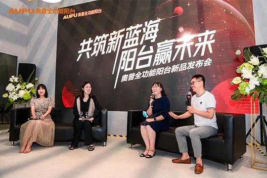 【2021广州展】奥普全功能阳台5.0发布,智能门窗系统首秀再掀行业新变革