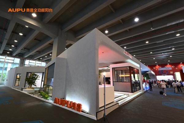 奥普全功能阳台展馆