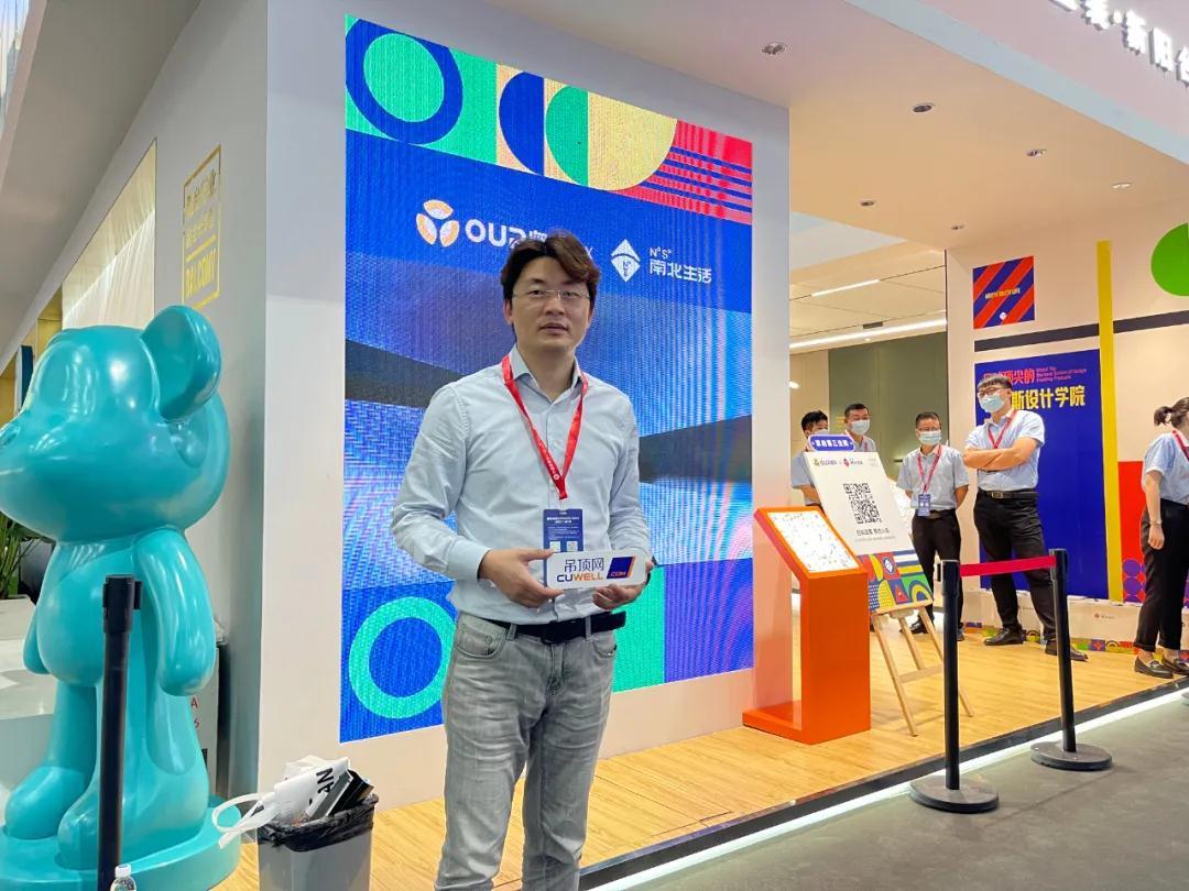 【2021广州展】奥华方正波:品牌的终局是使命的竞争