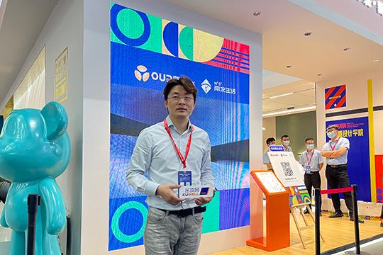 【2021广州展】奥华方正波:用装配式安装的逻辑解决效率问题 为用户的美好生活创造价值
