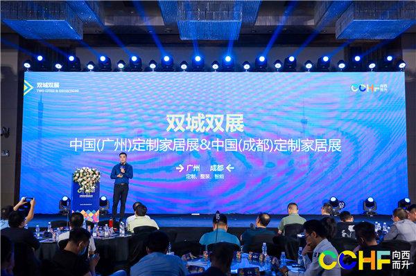 广东省定制家居协会秘书长、博骏传媒总经理曾勇