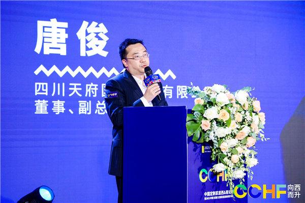 四川天府国际会展有限公司董事、副总经理 唐俊