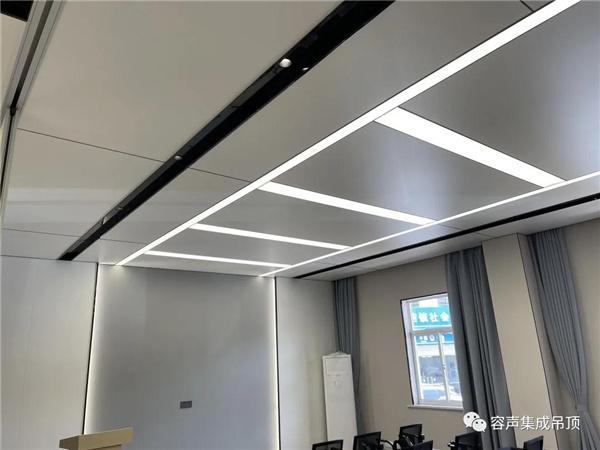 精致简约丨2021会议室集成吊顶装修最新实景案例