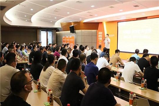 再创业•新定位•共发展 | 2021法狮龙上市一周年合作伙伴交流会圆满举行